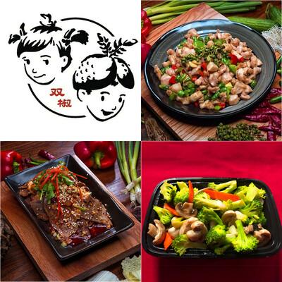 SJM【双椒 POST OAK】两荤一素套餐