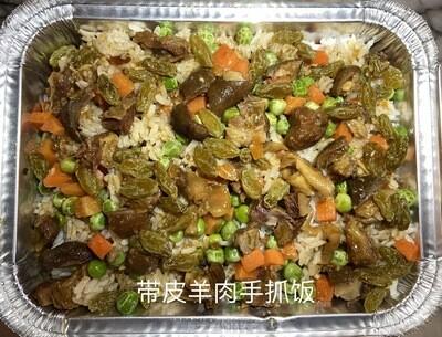 SJM【双椒 POST OAK】带皮羊肉手抓饭(不辣)
