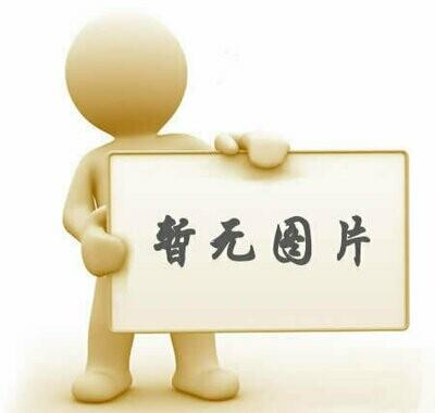 JNC【江南村】香辣鱼片 Spicy Fish Fillet(Closed Tuesday)