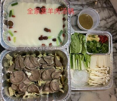 SJM【双椒 POST OAK】羊肉汤锅全家宴