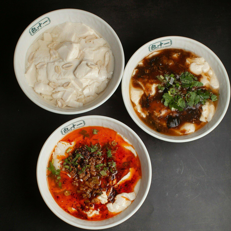 BSY【包十一】豆花 Tofu Pudding(周二休息)