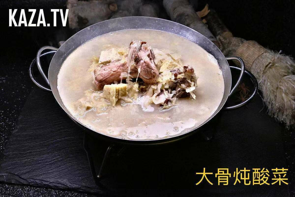 XSY【小沈阳】大骨棒炖酸菜粉条