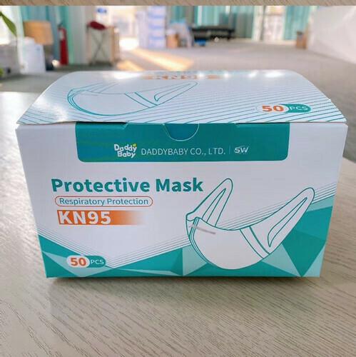【联盟福利】DaddyBaby生产KN95口罩(50个一盒)