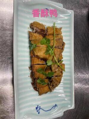 XZH【湘浙汇】香酥鸭半只 Crispy Duck (Half) (每周一休息)