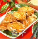 JWYB【Jing 5】❄卤香干一磅 Salted Dry Bean Curd (1LB)(周一休息)