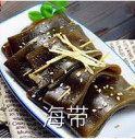JWYB【Jing 5】❄海节一磅 Jelly Fish (1LB)(周一休息)