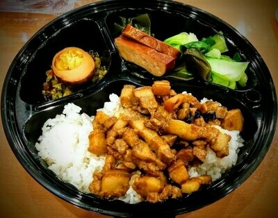 JWYB【Jing 5】卤肉饭 Salty Pork with Rice(周一休息)
