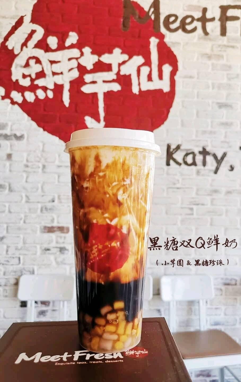 XYX【鲜芋仙】黑糖双Q鲜奶 Fresh Milk w/Black Sugar Boba and Jelly