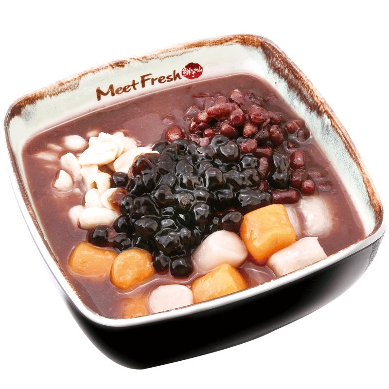 XYX【鲜芋仙】热芋圆3号 Hot Taro Ball #3