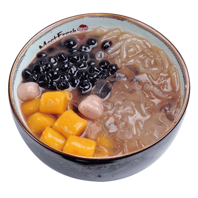 XYX【鲜芋仙】热芋圆6号 Hot Taro Ball #6