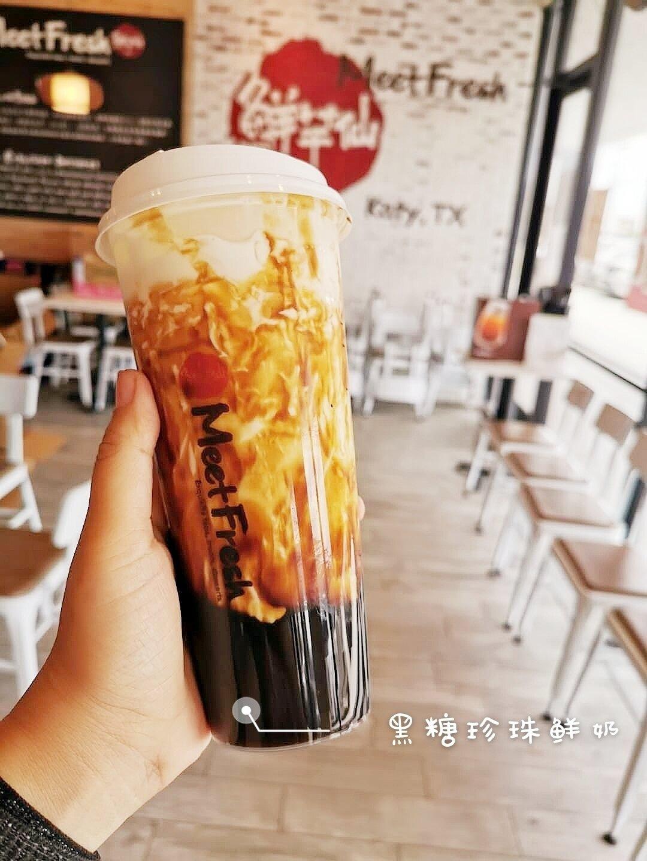 XYX【鲜芋仙】黑糖珍珠鲜奶 Fresh Milk w/Black Sugar Boba