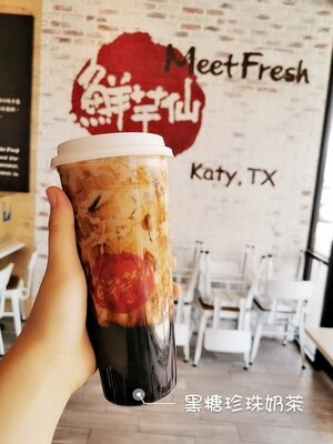 XYX【鲜芋仙】黑糖珍珠奶茶 Milk Tea w/Black Sugar Boba