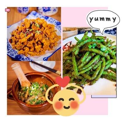 XC【湘厨】超值家庭套餐 (周一休息)