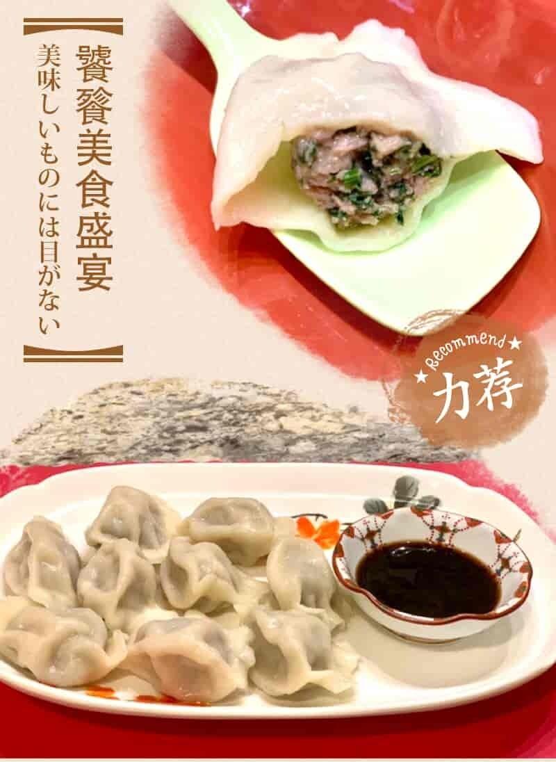 MLWD【木蘭味道】❄❄木蘭鸡汁速冻水饺(本周10%返利!25只一包)