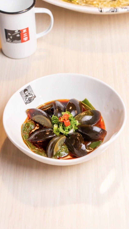 B2J【不二家酸菜鱼】老虎椒爱松花蛋 Fried Jalapeno and Chinese Vinaigrette