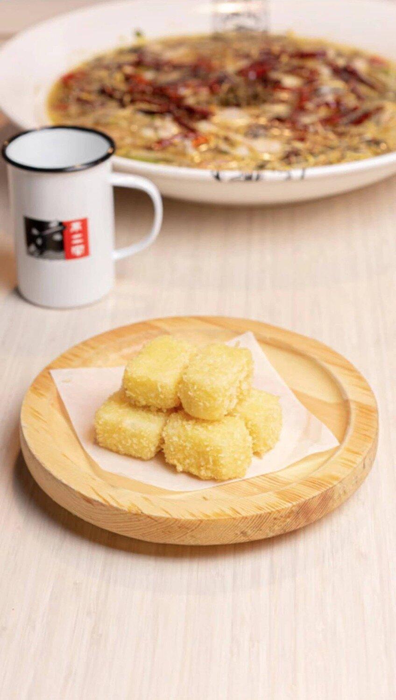 B2J【不二家酸菜鱼】炸鲜奶 Fried Milk Custard