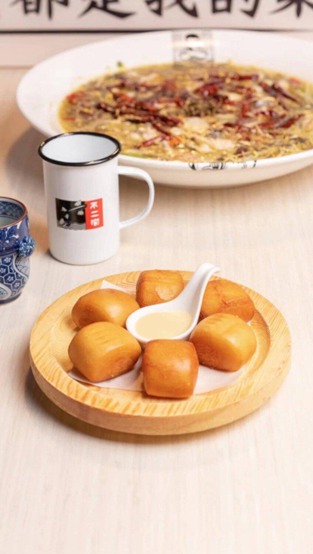 B2J【不二家酸菜鱼】炸馒头 Fried Chinese Bread