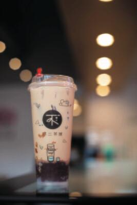 BECP【不二茶铺】红豆相思奶茶 Red Bean Milk Tea