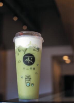 BECP【不二茶铺】芝士 京都抹茶 Kyoto Matcha with Cheese Foam