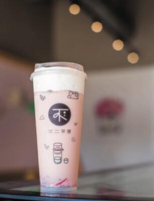 BECP【不二茶铺】浪漫玫瑰奶茶 Rose Milk Tea with Cheese Foam