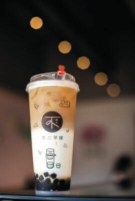 BECP【不二茶铺】白桃乌龙波波鲜奶茶 White Peach Oolong Tea Latte with Boba