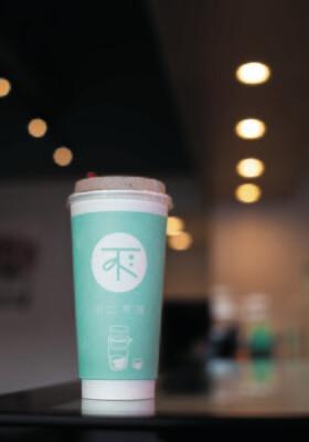 BECP【不二茶铺】黑糖姜汁奶茶 Brown Sugar Ginger Milk Tea