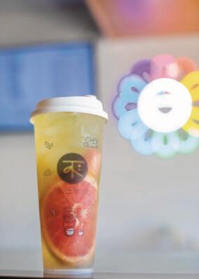 BECP【不二茶铺】招牌水果茶 Signature Fruit Tea