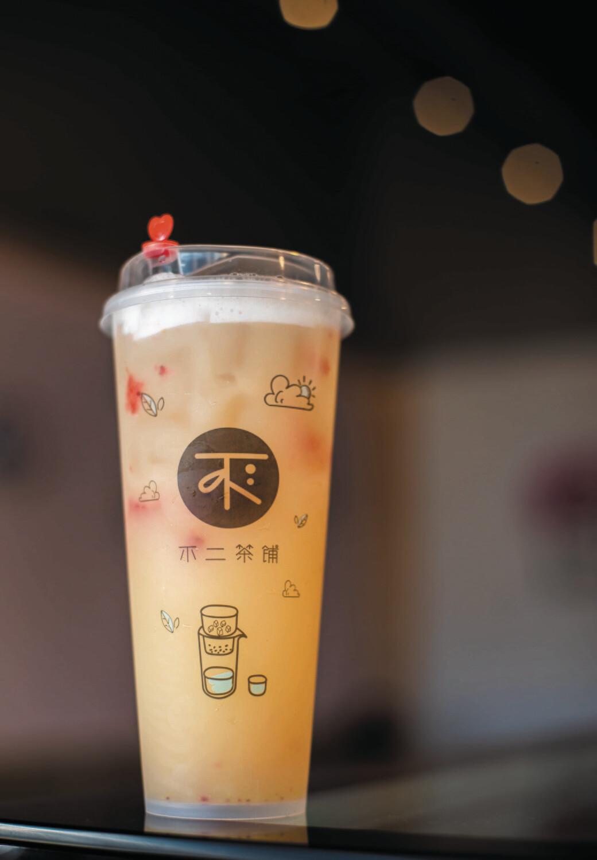 BECP【不二茶铺】冲绳凤梨多多 Okinawa Pineapple Happy Yoyo