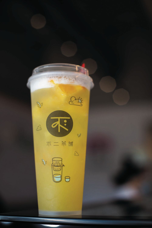 BECP【不二茶铺】青田风波橙 Pineapple Orange Tea