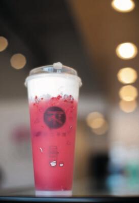 BECP【不二茶铺】芝士红莓乳酪茶 Strawberry Yoyo with Cheese Foam