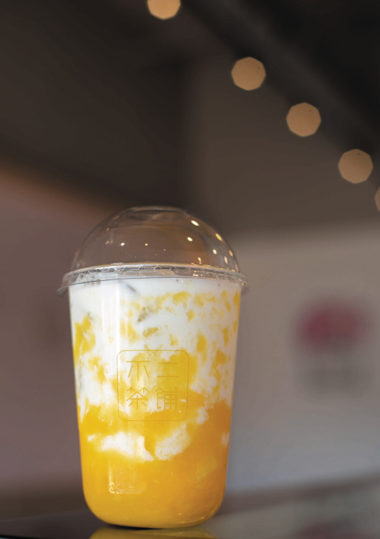 BECP【不二茶铺】椰冻芒果脏脏奶 Mango Milk with Coconut Pudding