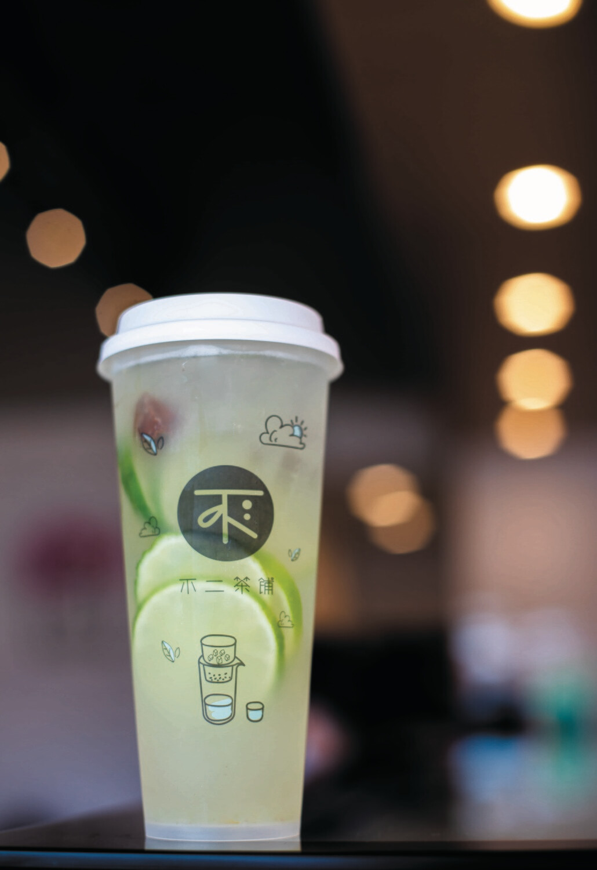 BECP【不二茶铺】青桔香柠 Super Citrus Tea