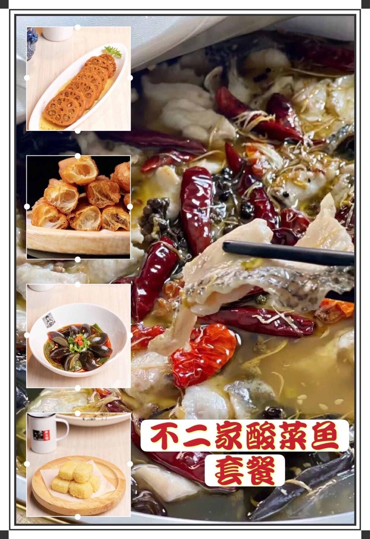 B2J【不二家酸菜鱼】三人套餐 Combo for 3(中份罗非鱼+3配菜+2小菜+米饭)