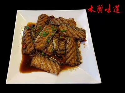 MLWD【木蘭味道】干烧带鱼