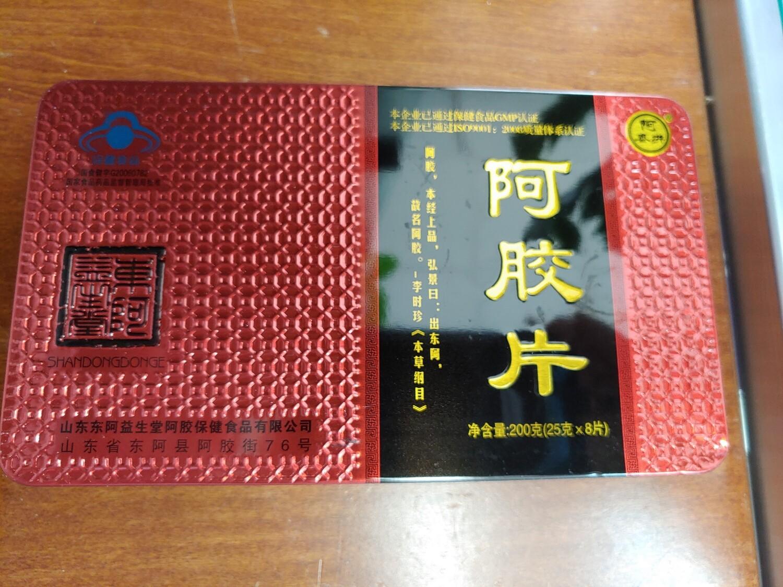 SRC【参茸城】阿胶片200g装
