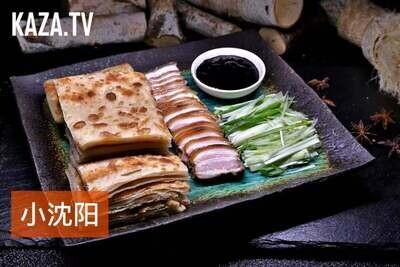 XSY【小沈阳】熏肉大饼