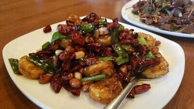 ZWCD【滋味成都】宫爆虾 Kunpao Shrimp (晚餐不配饭)