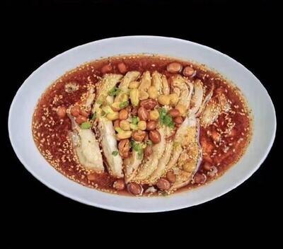 ZWCD【滋味成都】❄滋味飘香鸡 Flavored Chicken in Chili Sauce (晚餐不配饭)