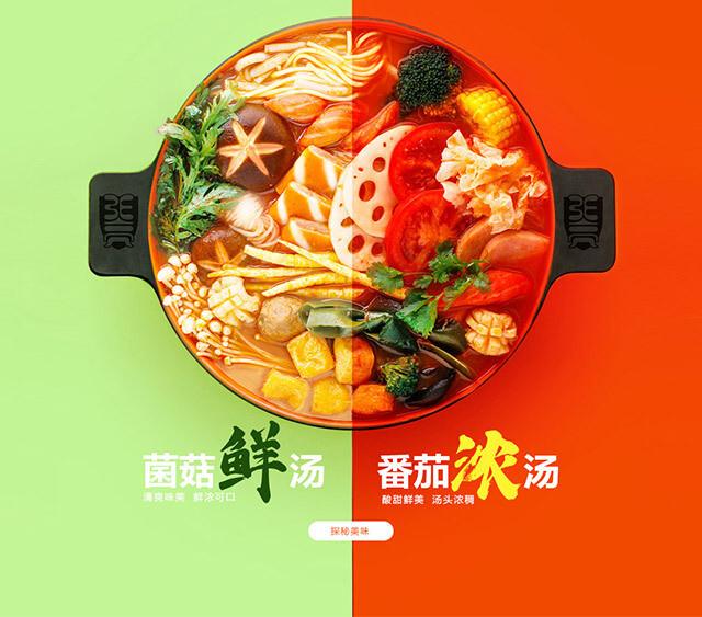 ZL【张亮麻辣烫】麻辣烫套餐 Mala Tang Combo