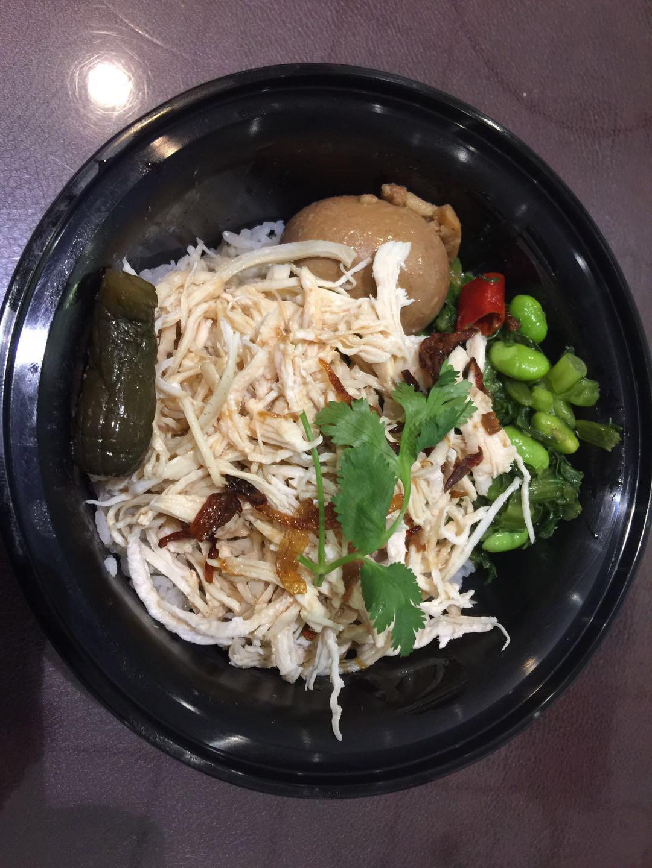 WJX【味佳香】台湾鸡肉丝饭  (每周一休息)