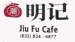 MJ【明记】肉夹馍 (1) Chinese Burger (Pork)
