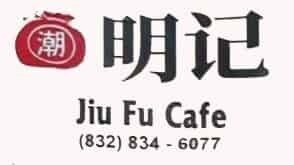 MJ【明记】椒盐鱿鱼 Salt Toasted Squid