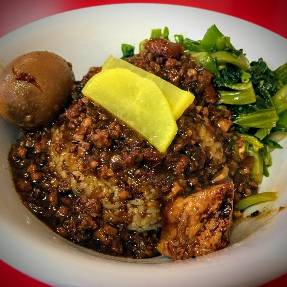WJX【味佳香】肉燥饭 Minced Pork w/Rice(每周一休息)