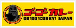 【GoGoCurry】FISH KATSU CURRY (Medium)