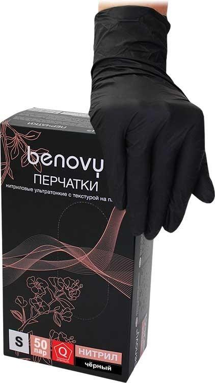 Черные нитриловые перчатки BENOVY (100 шт)