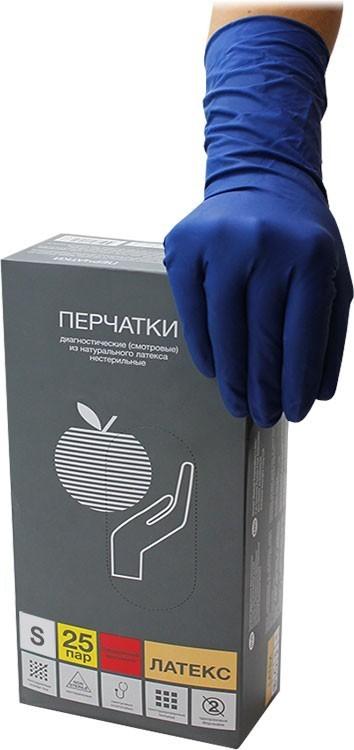 Латексные перчатки ПРОЧНЫЕ BENOVY (50шт)