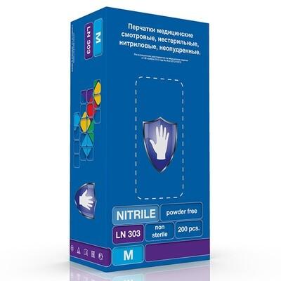 Фиолетовые медицинские перчатки LN 303 (200шт)
