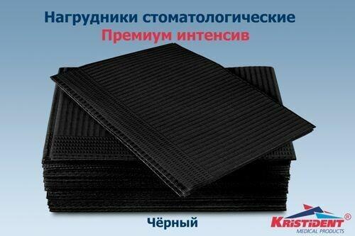 Салфетки   (КРИСТИ) ЧЕРНЫЕ (500 шт)