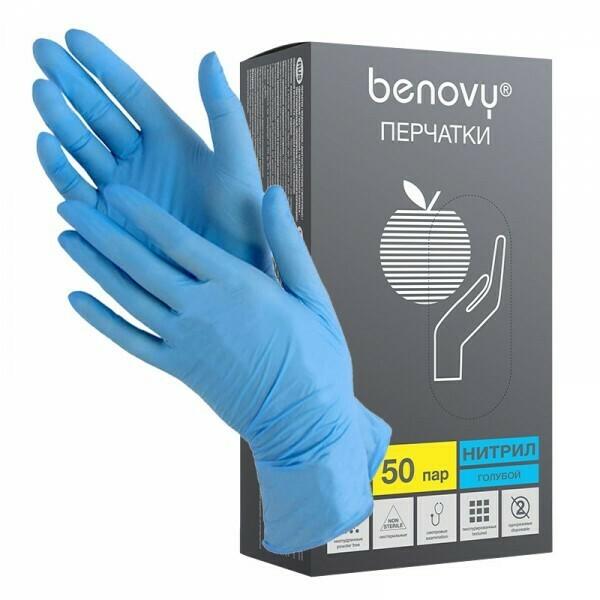 Голубые нитриловые перчатки BENOVY (100шт) Малайзия