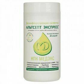 Салфетки дезинфицирующие Альтсепт Экспресс (80шт)